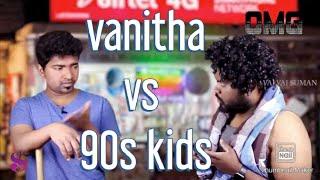 வனிதா Vanitha vs 90s kids | போங்கடா அங்கிட்டு | VSE