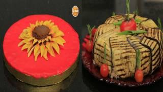 فطيرة الشكشوكة - قالب الباذنجان المحشو - وردة بعجينة السكر  | زعفران وفانيلا حلقة كاملة