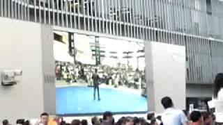 日韓おまつり2009 in 六本木ヒルズ.