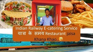 How to book meal in train using E-Catering Service | IRCTC food on track app