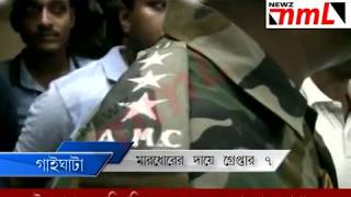 crime branch adhikarik seja jubokke mardhor, arrest 7.