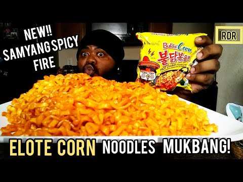 NEW!! SAMYANG SPICY FIRE ELOTE CORN NOODLES!!!!