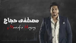 أجمل أغاني مصطفى حجاج  - اغاني افراح | Agml Aghany Mostafa  -  Aghany Afrah