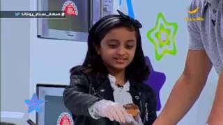 الشيف الصغيرة وصايف النهدي.. تعلم الأطفال طريقة عمل كب كيك الشيكولاتة