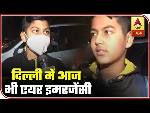 Delhi Pollution: Air