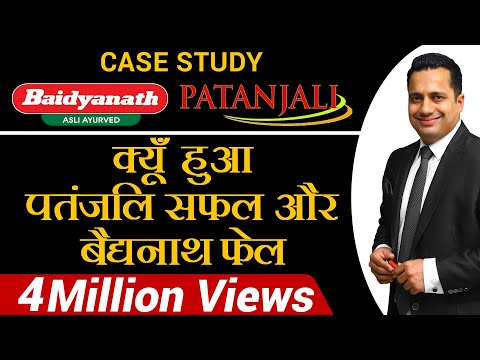 Patanjali Vs Baidyanath | Motivational Case Study in Hindi | Dr Vivek Bindra