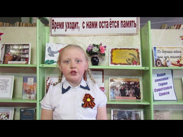 Изображение предпросмотра прочтения – СофьяКокарева читает произведение «Памятник» (Рублев Георгий)