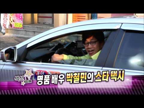 Section TV, Park Chul-min #18, 박철민 20140126
