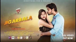 Jigarbala | Official Sambalpuri music video | Mantu Chhuria & Aseema Panda | Rajkumar & Cookies |