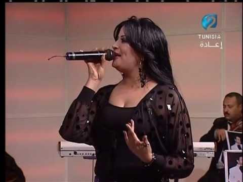 FAIZA MAHRSI