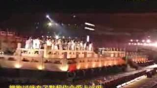 Beijing Olympic Song:Beijing Welcomes You