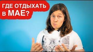 видео Отдых в Крыму зимой, цены на отели, туры, куда поехать