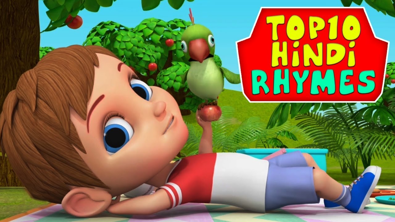 Top Ten Hindi Rhymes | Famous Hindi Poems | Hindi Rhyme Collections | Super  Kids Network India