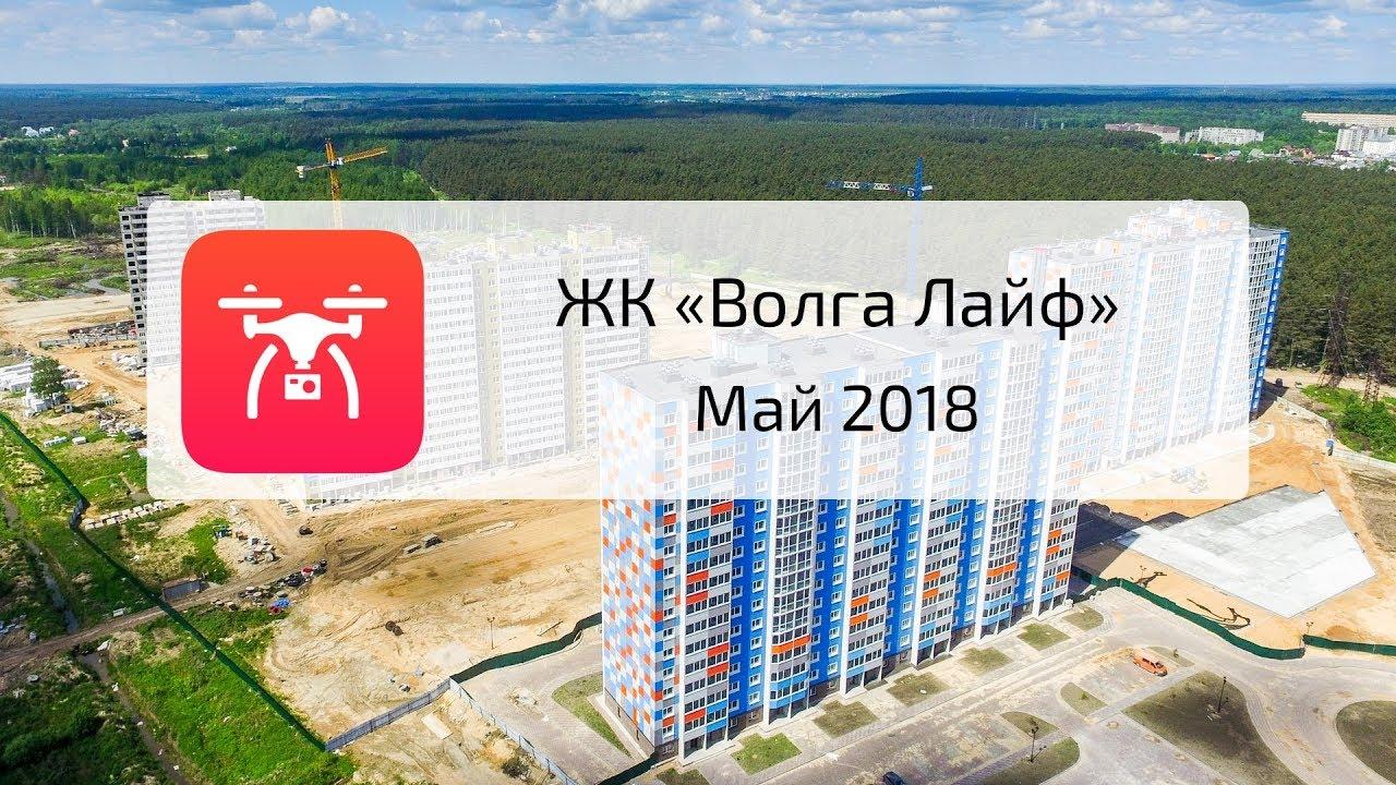 Деревня Иванищи Бежецкого района Тверской области - YouTube