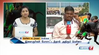 Students flows in to Marina beach to support Jallikattu : reporter update | News7 Tamil