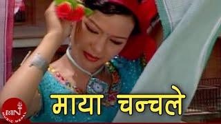 Nepali Songs Music Track Lok Dohori | Maya Chanchale