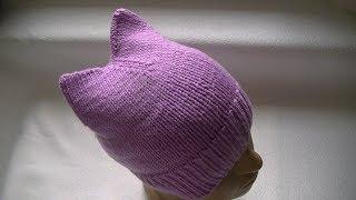 Вязание шапки с ушками.Knitting a hat with ears (cat's ears)