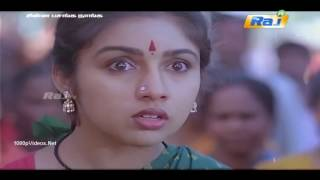 Ingey Maanamulla Ponnu Sad   Chinna Pasanga Naanga 1080p HD Video Song