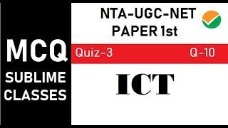 कम्प्यूटर  प्रश्नावली 1 Computer questionnaire 1