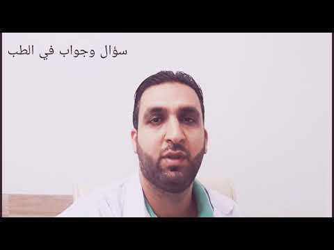 متى أبدا برضاعة طفلي بعد الولادة. سؤال وجواب في الطب  ( العيادة الشامية. د. محمد عدنان )