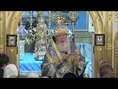 Прямая трансляция Божественной Литургии из храма Иконы Божией Матери \