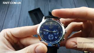 Мужские наручные часы LIGE Grand (№1853) з хронографом обзор, настройка
