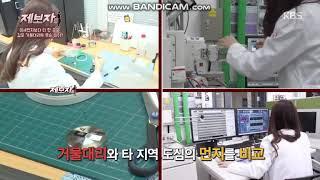 한국과학기술연구원 김소희연구원 전자현미경분석