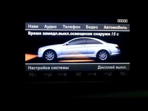 Мерседес С 180 технические - Pro-mb
