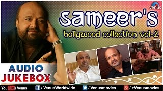 Sameer Lyricist : At His Best ~ Blockbuster Bollywood Hits || Audio Jukebox