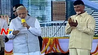 PM Modi Funny Telugu Speech at AP Capital Foundation Ceremony