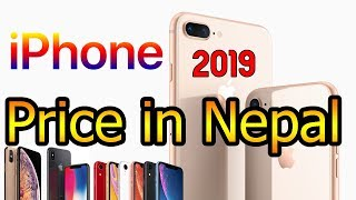iPhone Price in Nepal 2019 - iPhone XS, iPhone XS Max, Iphone X, iPhone XR, iPhone 8 ???
