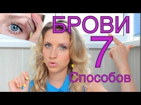 Фото и видео уроки макияжа: правила, основы, техника в