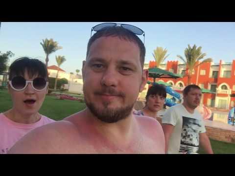 Отель Sunrise Garden Beach - Египет - Хургада