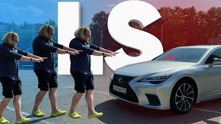 Lexus LS - Большой тест-драйв