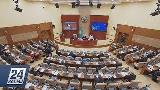 Мажилисмены предлагают списать кредиты казахстанцам