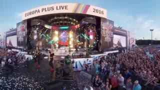 Europa Plus Live 2016 в 360!