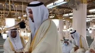 تكبيرات العيد من المسجد النبوي