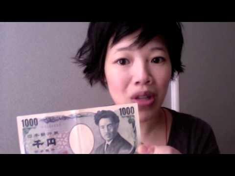 Japanese Currency - Emmy-san's Neighborhood