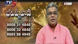 Bhavishyavani With Narasimha Chari  8.11.2013 - TV5