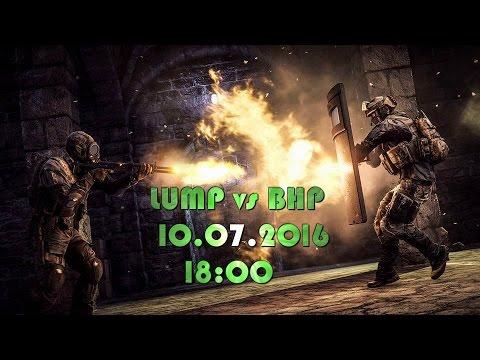 LUMP vs BHP