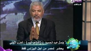 بالفيديو.. جمال عبد الحميد: «مارتن يول ضحك على الأهلي»
