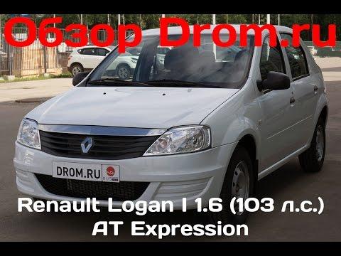 Renault Logan I 2016 1.6 (103 л.с.) AT Expression - видеообзор