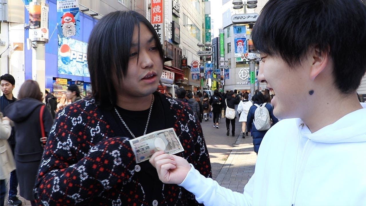 いきなり「10分で1万円使って」で終わったらまた「1万円使って」を3回続けてみたwwwww