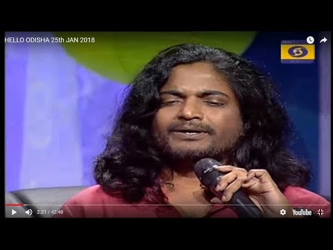T Souri Odia Singer in Hello Odisha