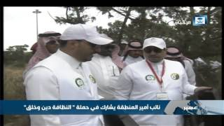 نائب أمير عسير يشارك في حملة