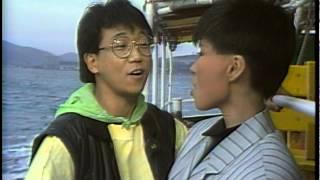 [1988] 서울훼밀리 - 이제는