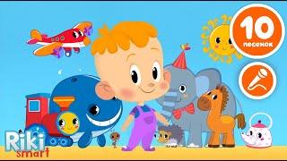 Привет, малыш! Очень большой сборник - мультфильмы и караоке для детей!