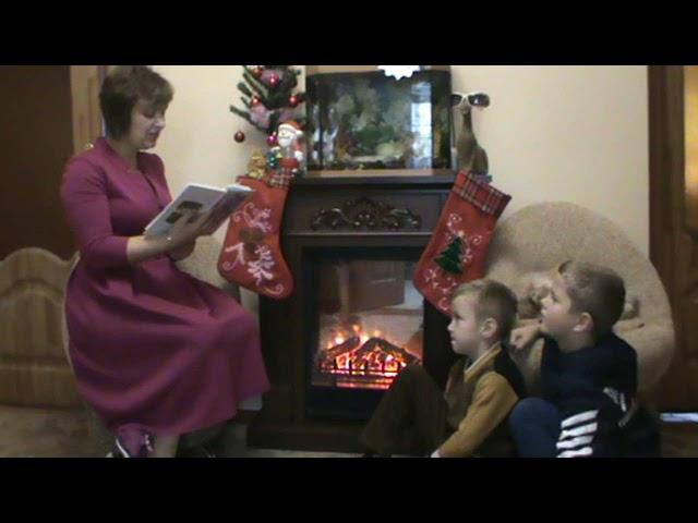 Изображение предпросмотра прочтения – ОксанаГришина читает произведение «Почему люди убирают ёлку» (Русский фольклор )