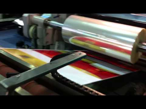 ZLFM 1040 AUTOMATIC LAMINATOR (THERMAL or GLUE)
