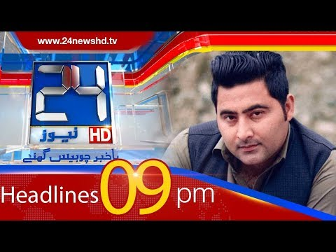 100 Stories In 10 Minutes | 6:00 PM News Headlines | 7th Feb 2018